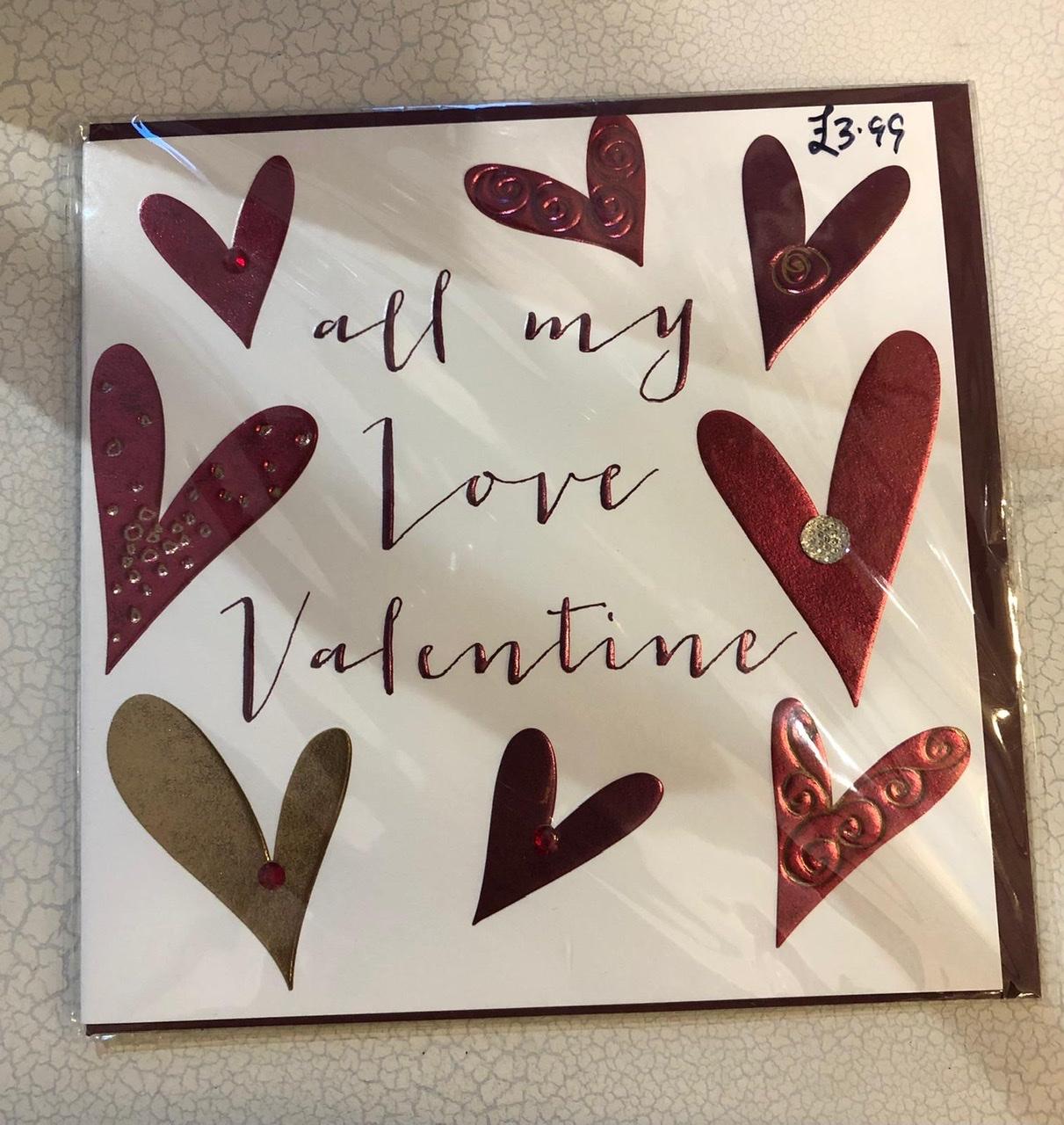 Belly Button Designs Valentines Card