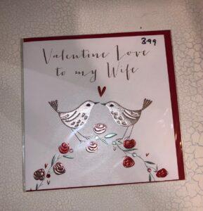 Belly Button Designs 'Valentine Love to My Wife'