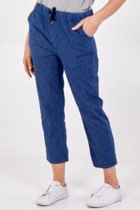 Denim Drawstring Trousers